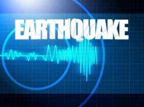 6.1 EarthQuake Strikes Tonga- Eighth 6.0+ In Last Seven Days