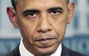 Hearing Exposes Obama As ADictator
