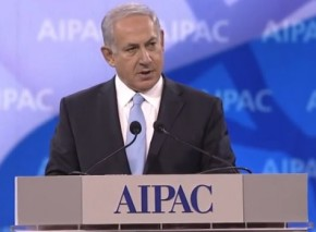 Netanyahu at AIPAC: Ready For 'Historic Peace', But Palestinians Must Recognize JewishState